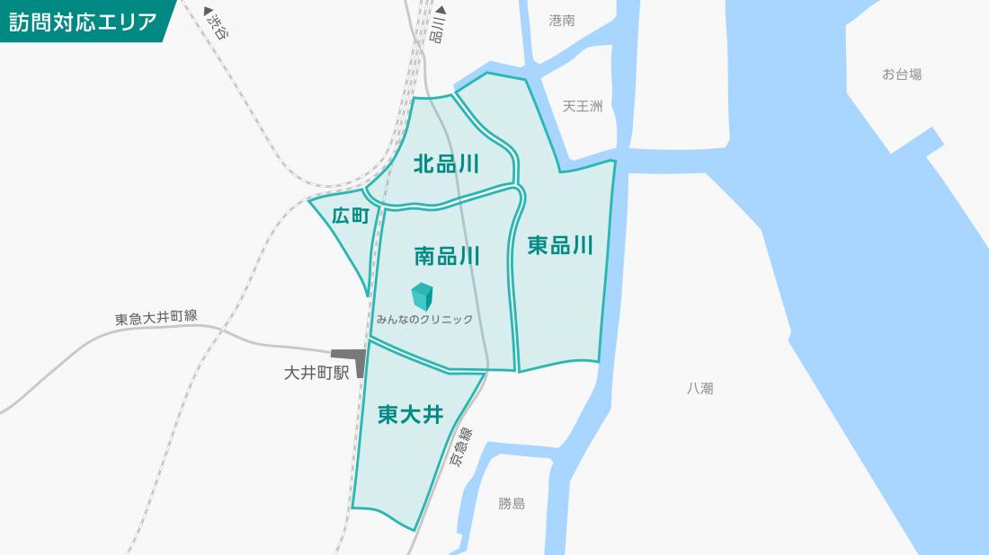 訪問対応エリア地図